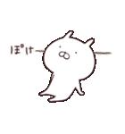 うさまる6(個別スタンプ:01)