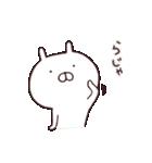 うさまる6(個別スタンプ:05)