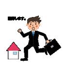 サラリーマンの毎日使えるビジネススタンプ(個別スタンプ:35)