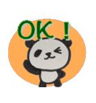 ひだまりパンダ 〜えいご編〜(個別スタンプ:06)