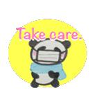 ひだまりパンダ 〜えいご編〜(個別スタンプ:27)