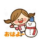 かわいい主婦の1日【冬編】(個別スタンプ:01)