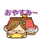 かわいい主婦の1日【冬編】(個別スタンプ:02)