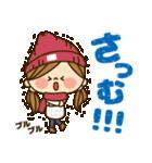 かわいい主婦の1日【冬編】(個別スタンプ:03)