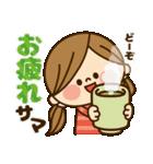 かわいい主婦の1日【冬編】(個別スタンプ:04)