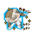 かわいい主婦の1日【冬編】(個別スタンプ:06)