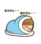 かわいい主婦の1日【冬編】(個別スタンプ:07)