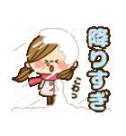 かわいい主婦の1日【冬編】(個別スタンプ:08)