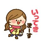 かわいい主婦の1日【冬編】(個別スタンプ:09)