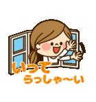 かわいい主婦の1日【冬編】(個別スタンプ:10)