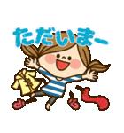 かわいい主婦の1日【冬編】(個別スタンプ:11)