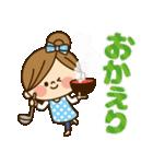 かわいい主婦の1日【冬編】(個別スタンプ:12)