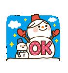 かわいい主婦の1日【冬編】(個別スタンプ:16)