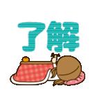 かわいい主婦の1日【冬編】(個別スタンプ:17)