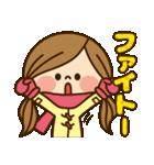 かわいい主婦の1日【冬編】(個別スタンプ:19)
