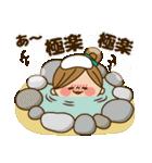 かわいい主婦の1日【冬編】(個別スタンプ:20)