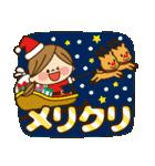 かわいい主婦の1日【冬編】(個別スタンプ:22)