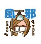 かわいい主婦の1日【冬編】(個別スタンプ:23)