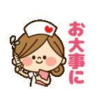 かわいい主婦の1日【冬編】(個別スタンプ:24)
