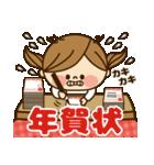 かわいい主婦の1日【冬編】(個別スタンプ:25)