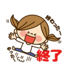 かわいい主婦の1日【冬編】(個別スタンプ:28)