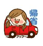 かわいい主婦の1日【冬編】(個別スタンプ:29)