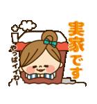 かわいい主婦の1日【冬編】(個別スタンプ:30)