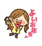 かわいい主婦の1日【冬編】(個別スタンプ:32)