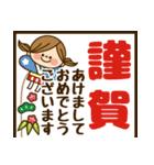 かわいい主婦の1日【冬編】(個別スタンプ:33)