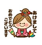 かわいい主婦の1日【冬編】(個別スタンプ:34)