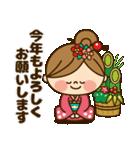 かわいい主婦の1日【冬編】(個別スタンプ:35)