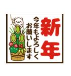 かわいい主婦の1日【冬編】(個別スタンプ:37)