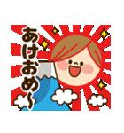かわいい主婦の1日【冬編】(個別スタンプ:38)