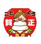 かわいい主婦の1日【冬編】(個別スタンプ:39)