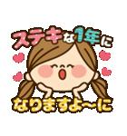 かわいい主婦の1日【冬編】(個別スタンプ:40)