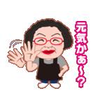 ようきなサダコさん(個別スタンプ:01)