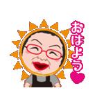ようきなサダコさん(個別スタンプ:02)