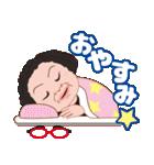 ようきなサダコさん(個別スタンプ:03)