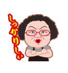 ようきなサダコさん(個別スタンプ:04)