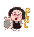 ようきなサダコさん(個別スタンプ:05)