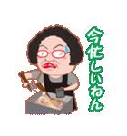 ようきなサダコさん(個別スタンプ:08)