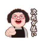 ようきなサダコさん(個別スタンプ:10)