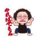 ようきなサダコさん(個別スタンプ:23)