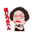 ようきなサダコさん(個別スタンプ:27)