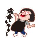 ようきなサダコさん(個別スタンプ:35)