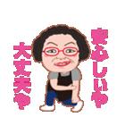 ようきなサダコさん(個別スタンプ:39)