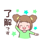 ビタミン女子の日常【よく使う言葉編】(個別スタンプ:2)