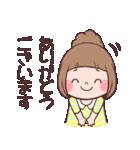 ビタミン女子の日常【よく使う言葉編】(個別スタンプ:04)