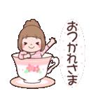ビタミン女子の日常【よく使う言葉編】(個別スタンプ:5)