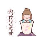ビタミン女子の日常【よく使う言葉編】(個別スタンプ:6)